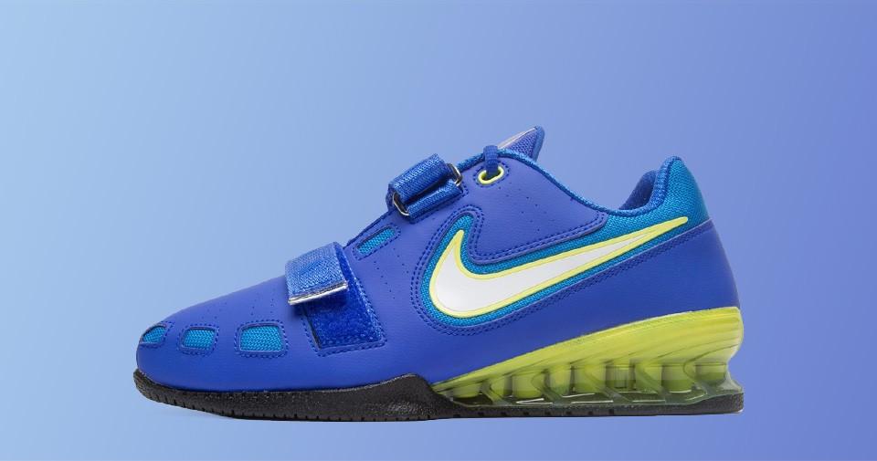 Nike Romaleos 2 Hyper Cobalt