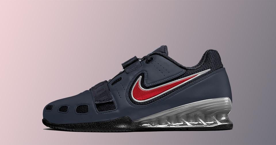 Nike Romaleos 2 Obsidian
